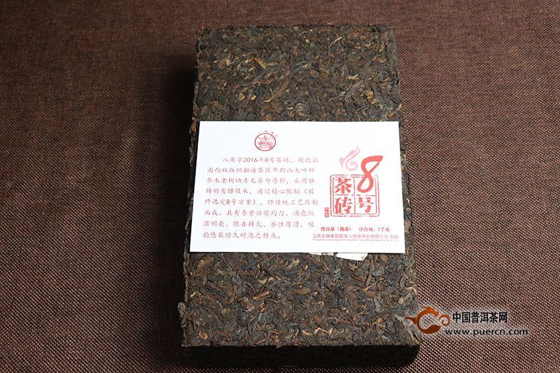 云南普洱茶多少钱一斤