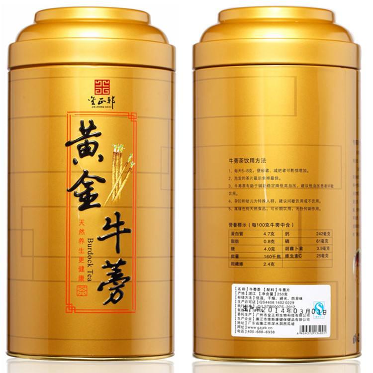 牛蒡茶怎么挑选?牛蒡茶多少钱一斤