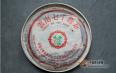 【视频】不拿88青饼说事?亲历者讲述80年代普洱茶包装的真相