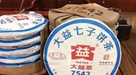 大益普洱茶 | 一周热门行情03.11-03.17