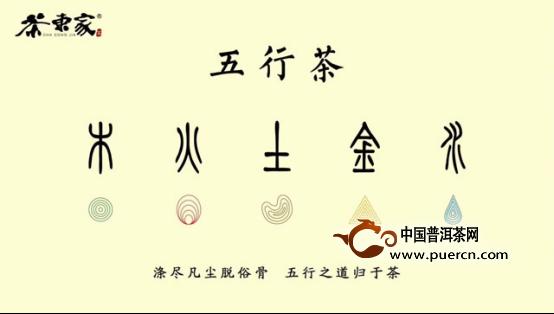 茶东家2019新品发布会在邦东茶乡圆满举行_IM电竞