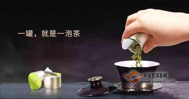 小罐茶龙井怎样冲泡?小罐茶龙井的泡法