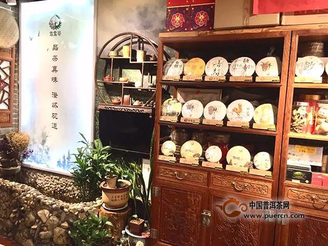 云元谷每日熟茶丨熟茶为什么要轻发酵?