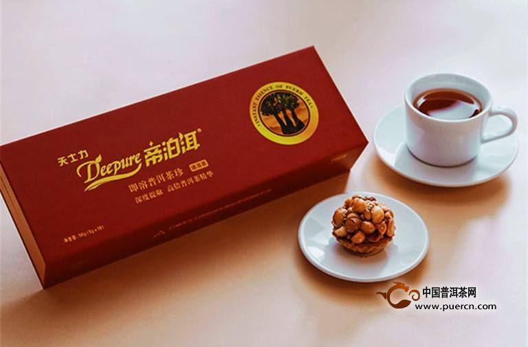 帝泊洱卓清速溶茶价格多少钱一盒