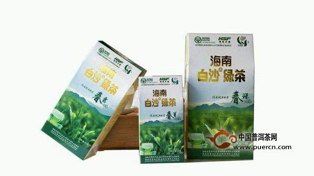 海南白沙绿茶