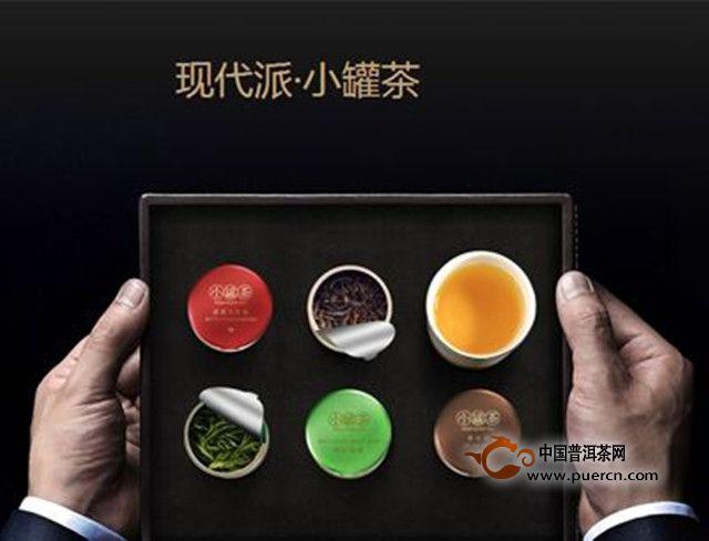 滇红小罐茶40克多少钱