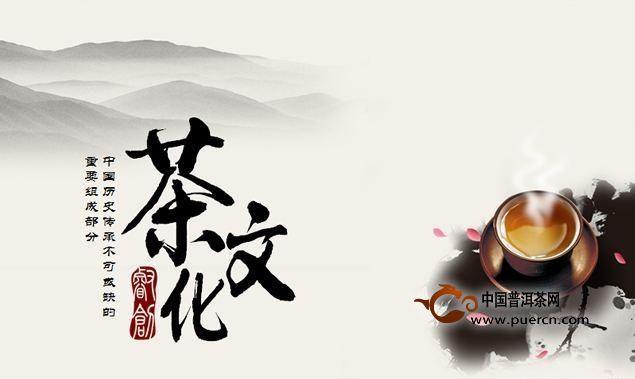 """唐宋时期的""""茶叶""""有多厉害?曾远销西域,令中亚诸国口口相馋!"""