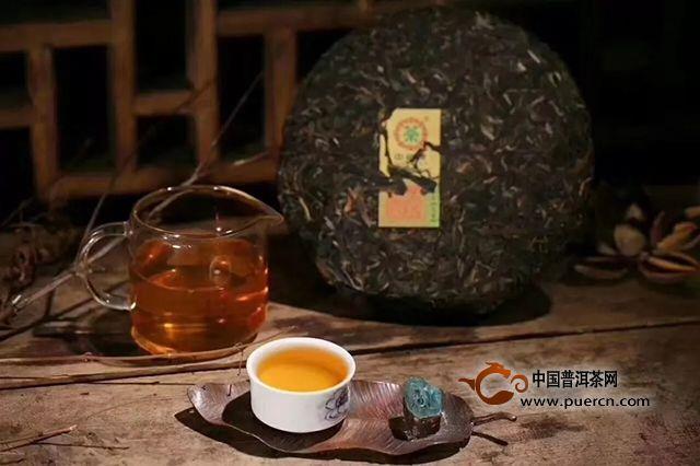 中茶班盆高山古树  普洱茶(生茶)