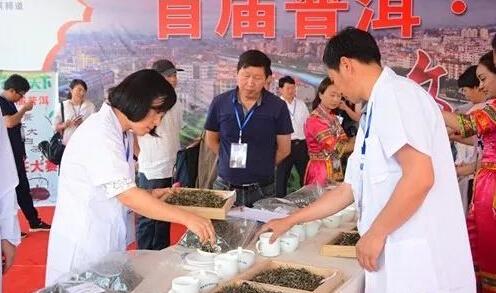 第二届中国普洱景谷山茶文化节即将召开,相关事宜看这里