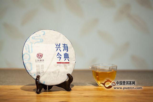 佳兆业·兴海茶首款如意系列产品上市  重塑品牌拓展终端市场