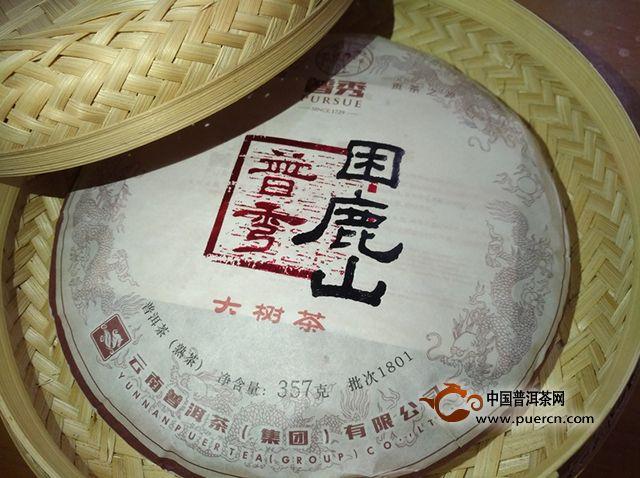 【好茶品味】04月08日-04月14日