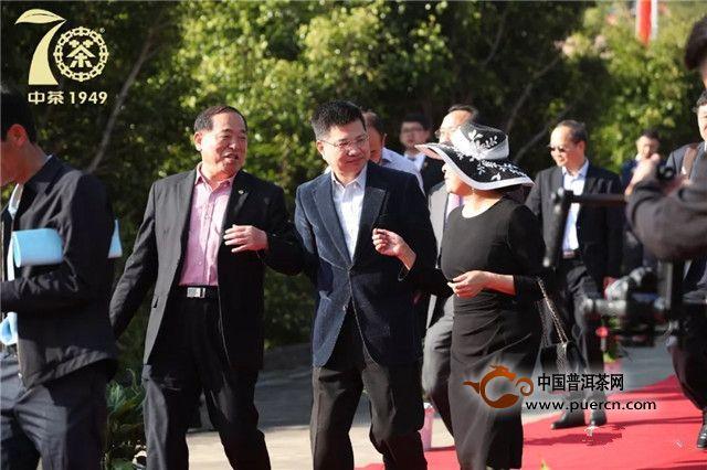 王贵卿在中茶六山(凤庆)公司开业典礼上的讲话