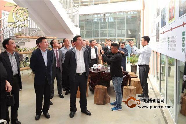 凤庆县人民政府着力推进中茶六山(凤庆)茶叶有限公司落地凤庆