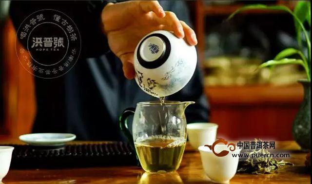 洪普号:老洪怒吼:良心做茶,别再往茶里放添加剂!