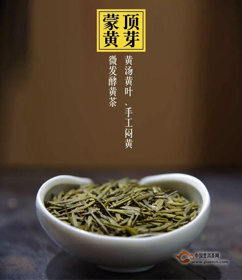 热烈祝贺中国黄茶专业委员会3月26日在雅安成立!