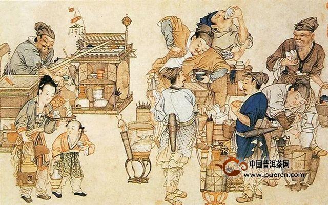 茶识   宋元时期,关于茶叶的那点事