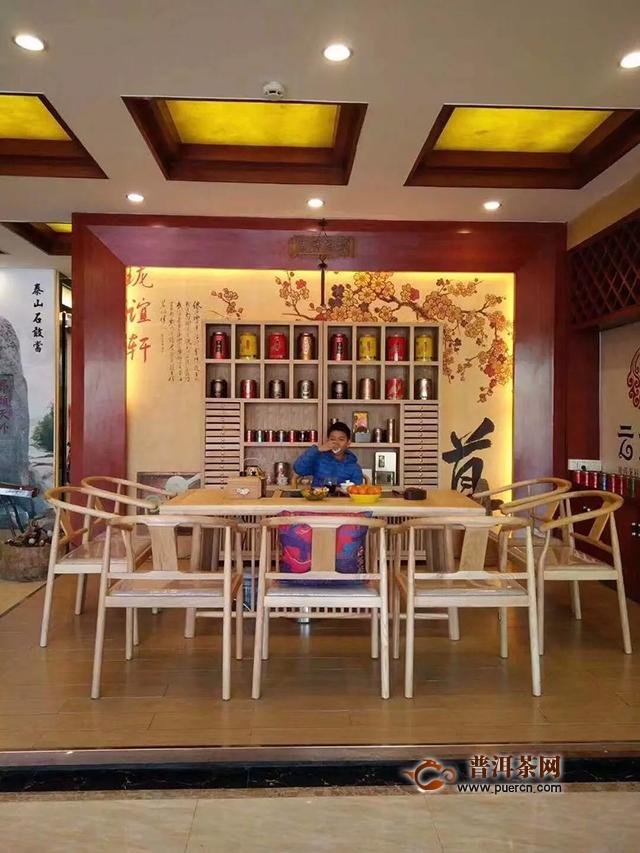 云元谷每日熟茶丨熟茶特有的保健物质