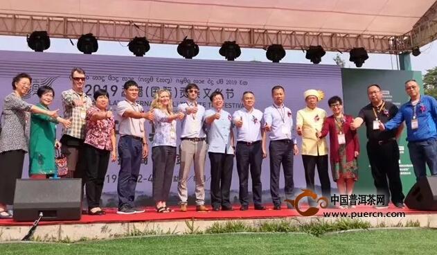 2019勐腊(国际)贡茶文化节开幕