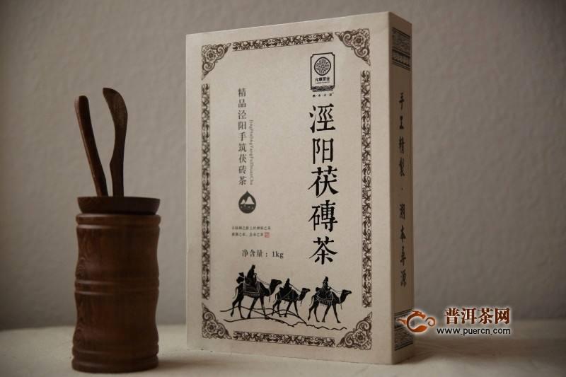 泾阳茯砖茶的文化历史渊源
