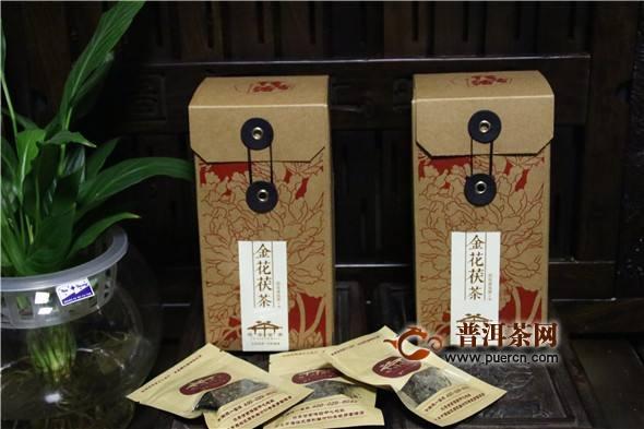 泾阳茯茶正规品牌有哪些