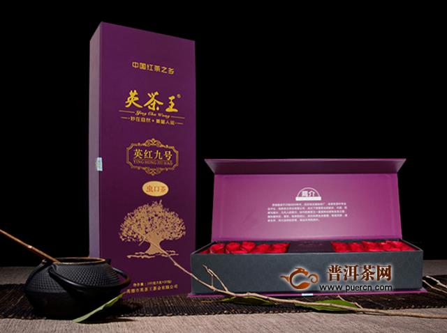 英红九号红茶多少钱
