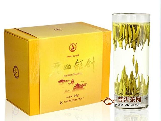 岳阳黄茶价格