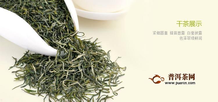 绿茶毛尖与毛峰的区别