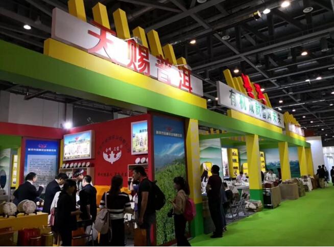 普洱展团参加第三届中国国际茶叶博览会 阵容强大活动异彩纷呈
