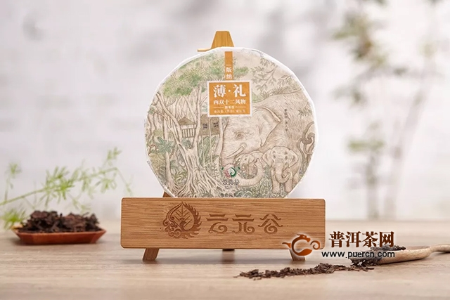 云元谷每日熟茶丨好熟茶的滋味是什么味?