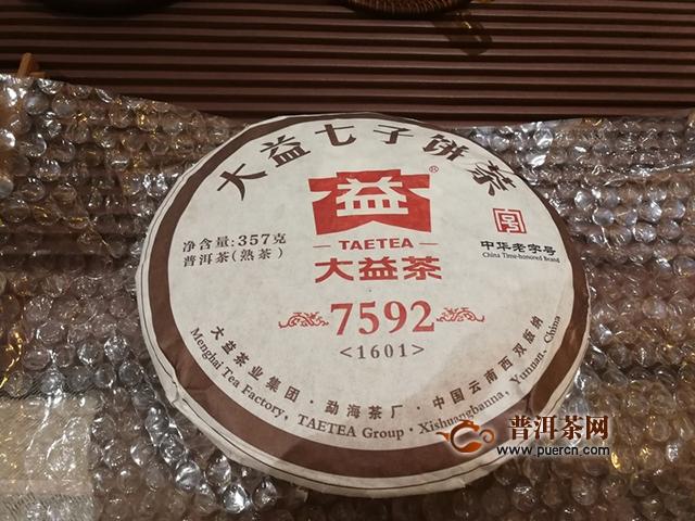经典的流传——记大益普洱7592熟饼1601批品饮体会