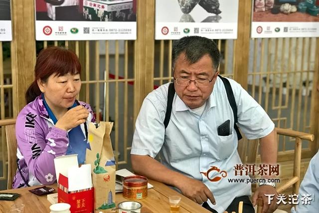 【2019北京世园会】下关沱茶入驻世园会茶文化履历馆,让茶回归生涯