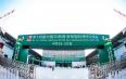 第十四届中国云南普洱茶国际博览交易会圆满落幕!