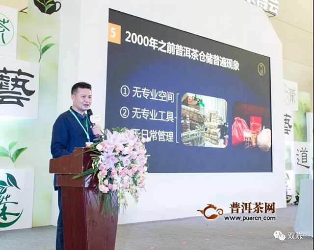 经典88青饼——黑龙江区域专供茶品,6月1日重磅发布!