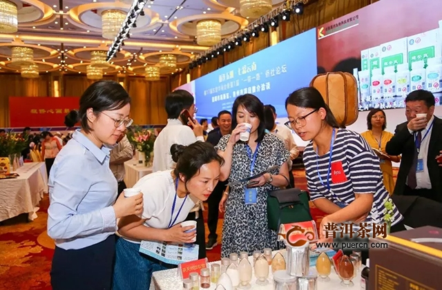 大益亮相第17届东盟华商会|海内外嘉宾共谋发展,共品大益茶