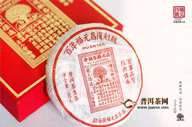 福元昌一提茶能卖2311万,原因在这里