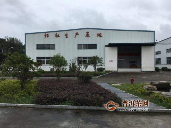 祁门县现代红茶产业加速发展