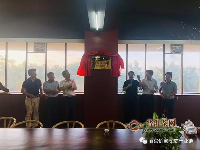 丽宫侨宝|区柏余农业名家工作室授牌仪式