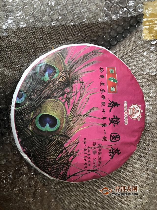 2015年八角亭飞台春蛰圆茶生茶试用评测报告