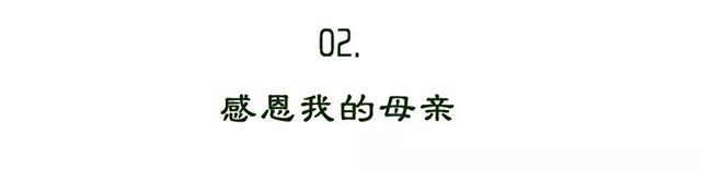 洪普号【老洪有话01期】来自潮汕的昆明人
