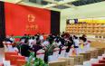 2019哈尔滨春季茶博会成功举办