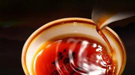在线打假,假到离谱的文革砖——滇普茶