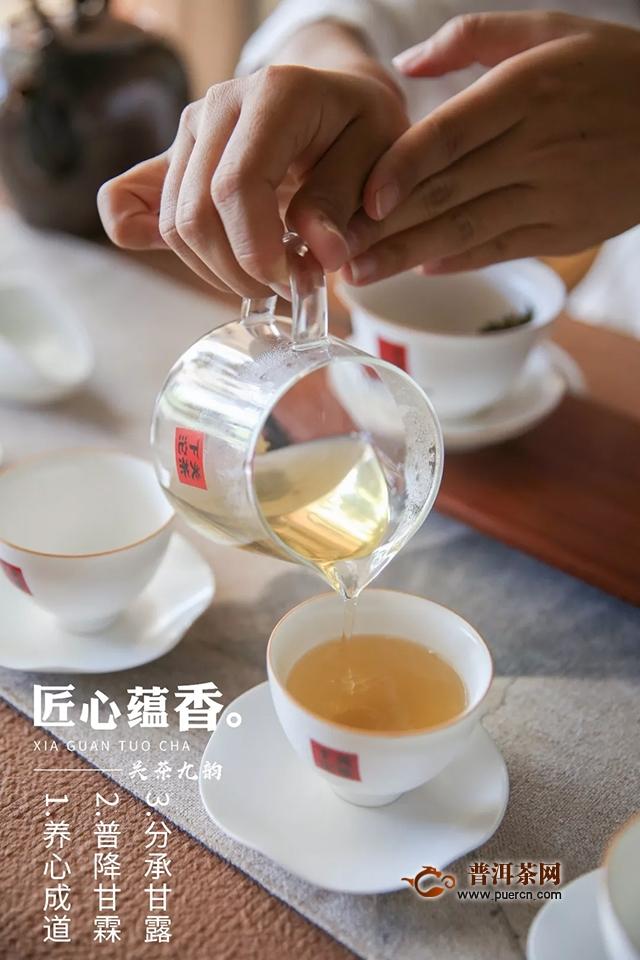 【关茶九韵】一杯好茶是这样泡出来的!(上)