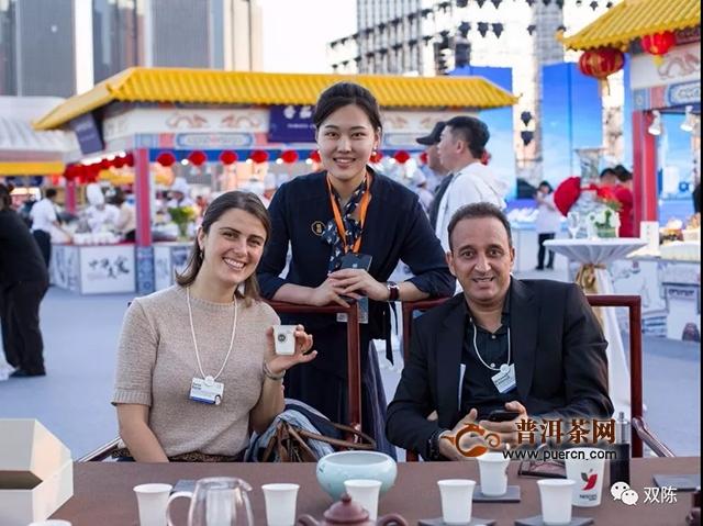 2019大连达沃斯,国际茶友的双陈普洱时间,精彩不断……