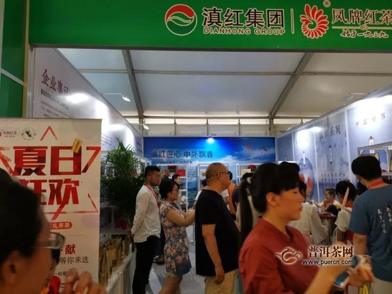 滇红集团凤牌红茶亮相2019北京国际茶业展!