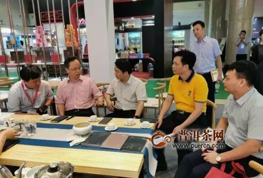 第十五届中国茶业经济年会暨2019中国英德红茶文化节
