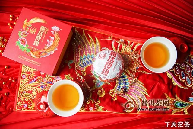 下关沱茶新品喜结良缘团茶即将上市!