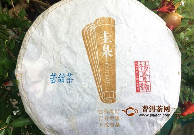 【好茶品味】07月01日-07月07日