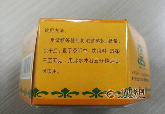 2016年下关南诏沱茶-生茶-100克-试用报告