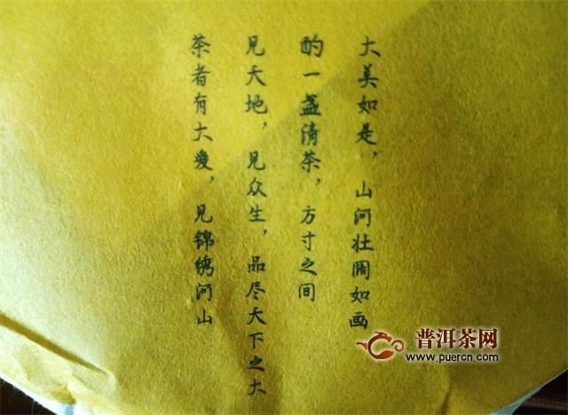 茶友众评:匠心钜制,兴海茶业锦绣山河
