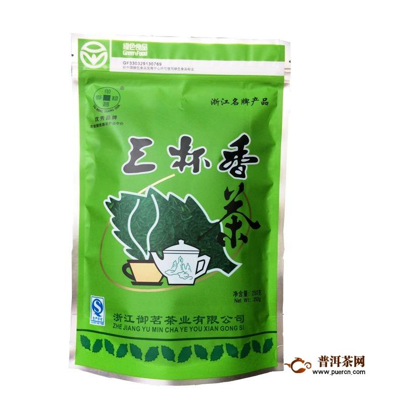 三杯香茶多少钱一斤